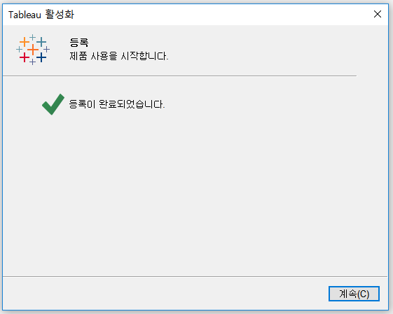 7_install